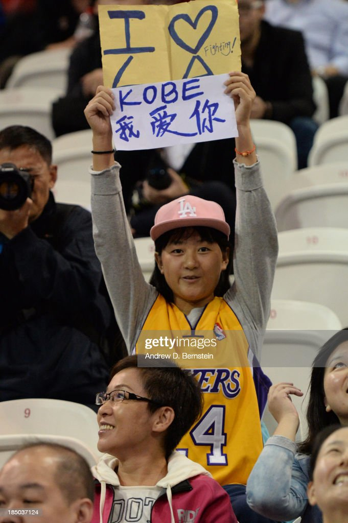 A fan of the Los Angeles Lakers holds up a sign during Fan Appreciation Day as part of the 2013 Global Games on October 17, 2013 at the Oriental Sports Center in Shanghai, China.