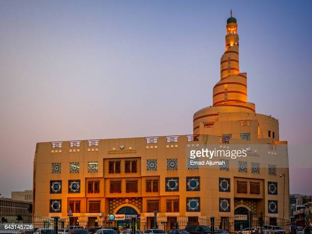 Fanar, Qatar Islamic Cultural Center in Doha, Qatar - February 3, 2017