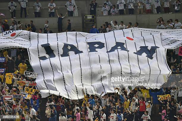 Fans are seen during the sendoff friendly match for WBSC Premier 12 between Japan and Puerto Rico at the Fukuoka Dome on November 6 2015 in Fukuoka...