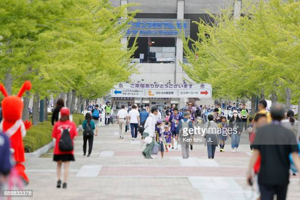 Fans arrive at the stadium prior to the JLeague J1 match between Sanfrecce Hiroshima and Jubilo Iwata at Edion Stadium Hiroshima on May 27 2017 in...