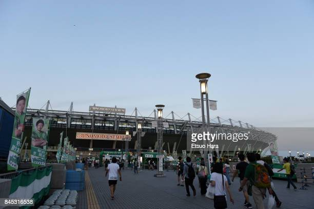 Fans arrive at the stadium prior to the JLeague J2 match between Tokyo Verdy and Matsumoto Yamaga at Ajinomoto Stadium on September 10 2017 in Chofu...