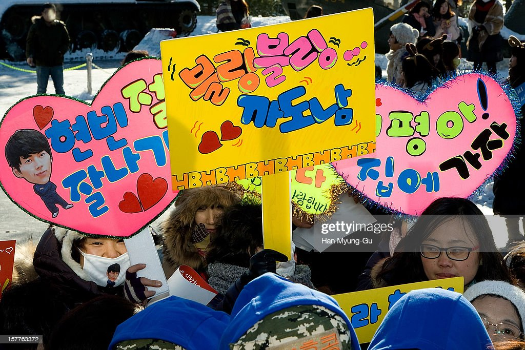 Fans attend an event to mark actor Hyun Bin's being discharged from the military service on December 6, 2012 in Gyeonggi-do, South Korea.
