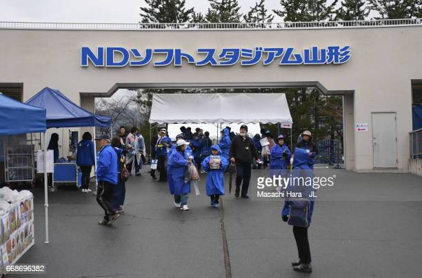 Fans make their way to the stadium prior to the JLeague J2 match between Montedio Yamagata and Tokyo Verdy at ND Soft Stadium Yamagata on April 15...