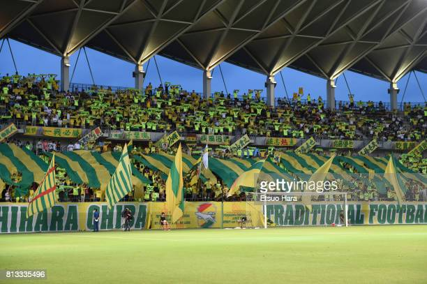 Fans of JEF United Chiba cheer prior to the 97th Emperor's Cup third round match between JEF United Chiba and Gamba Osaka at Fukuda Denshi Arena on...