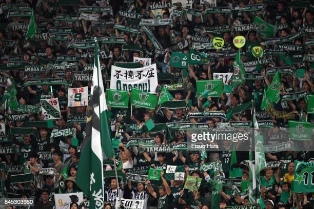 Fans of Matsumoto Yamaga cheer prior to the JLeague J2 match between Tokyo Verdy and Matsumoto Yamaga at Ajinomoto Stadium on September 10 2017 in...