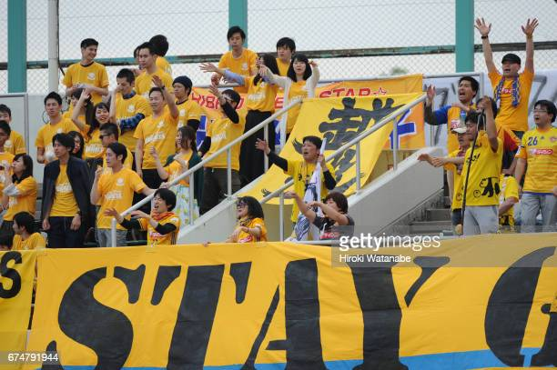 Fans of Mynavi Vegalta Sendai Ladies cheer during the Nadeshiko League match between Urawa Red Diamonds Ladies and Mynavi Vegalta Sendai Ladies at...