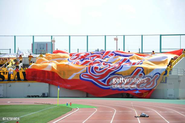 Fans of Mynavi Vegalta Sendai Ladies cheer Prior to the Nadeshiko League match between Urawa Red Diamonds Ladies and Mynavi Vegalta Sendai Ladies at...