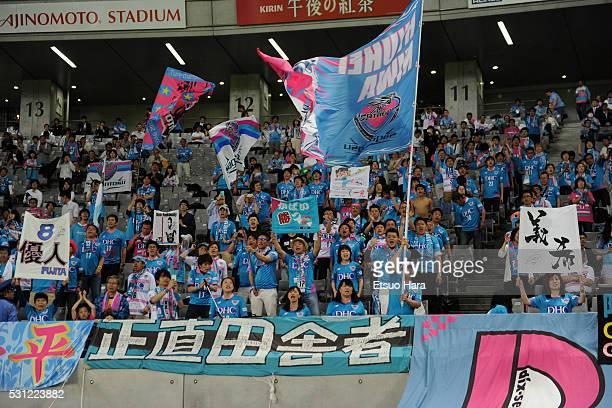 Fans of Sagan Tosu cheer during the JLeague match between FC Tokyo and Sagan Tosu on May 13 2016 in Chofu Tokyo