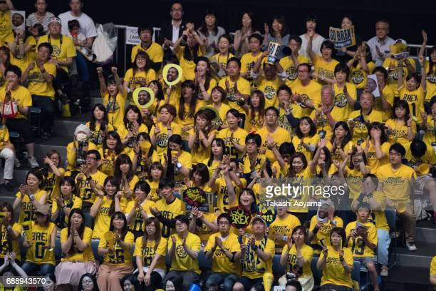 Fans of the Tochigi Brex cheer during the B League final match between Kawasaki Brave Thunders and Tochigi Brex at Yoyogi National Gymnasium on May...