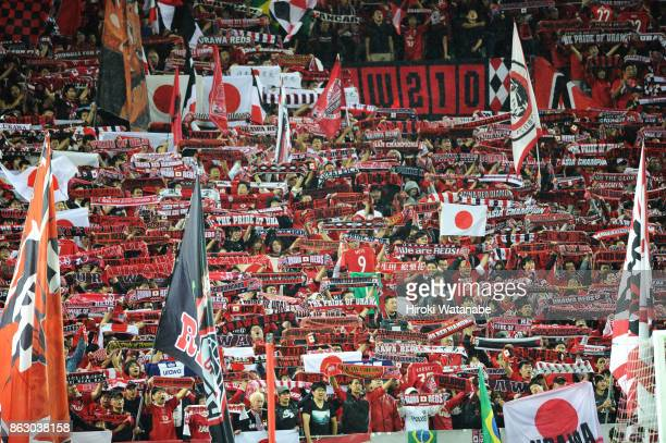 Fans of Urawa Red Diamonds cheer after the AFC Champions League semi final second leg match between Urawa Red Diamonds and Shanghai SIPG at Saitama...