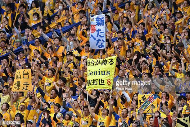 Fans of Vegalta Sendai cheer during the JLeague match between FC Tokyo and Vegalta Sendai at Ajinomoto Stadium on October 29 2016 in Chofu Tokyo Japan