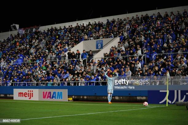Fans of Yokoama FMarinos watch Shunsuke Nakamura of Jubilo Iwata during the 97th Emperor's Cup quarter final match between Yokohama FMarinos and...