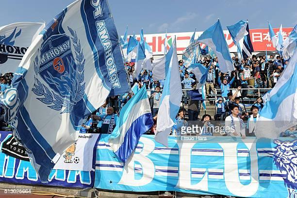 Fans of Yokohama FC cheers during the JLeague second division match between Yokohama FC and Kamatamare Sanuki at the Nippatsu Mitsuzawa Stadium on...