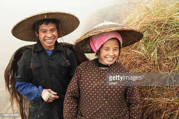 Far Eastern Villagers, China