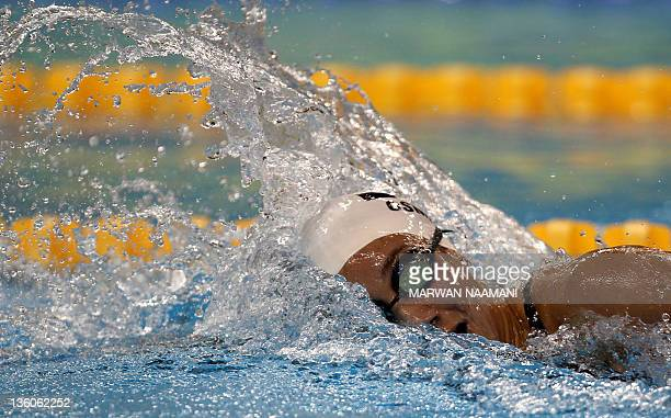 Farida Osman of Egypt competes in women's 4x100m freestyle at the 2011 Arab Games in the Qatari capital Doha on December 18 2011 Egypt won the gold...