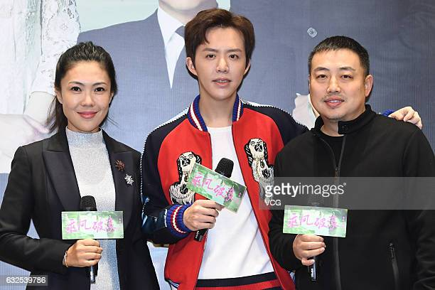 Fashion editor Su Mang pianist Li Yundi and China national table tennis team head coach Liu Guoliang attend the premiere of director Han Han's film...