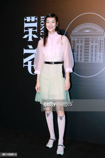 Fashion model Liu Wen attends the opening reception of Prada Rong Zhai on October 14 2017 in Shanghai China