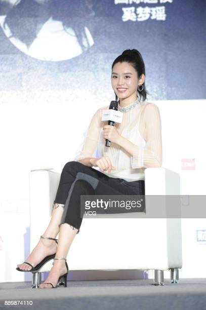 Fashion model Ming Xi Mengyao attends the 2017 Sanya Forum on December 10 2017 in Sanya Hainan Province of China