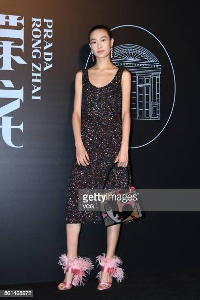 Fashion model Qin Shupei attends the opening reception of Prada Rong Zhai on October 14 2017 in Shanghai China