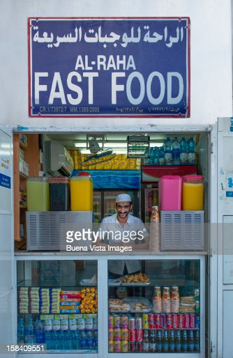 Fast food shop in the Souk of Muscat. : Stock Photo