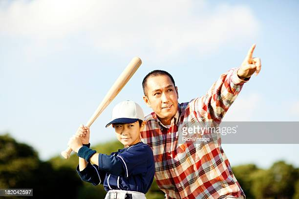 Father and Son Baseball