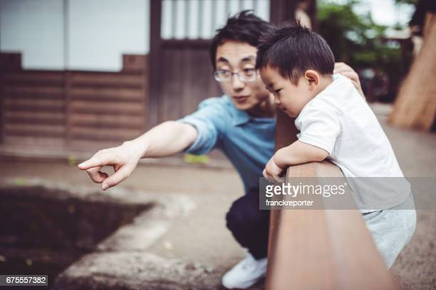 father and son chinese portrait