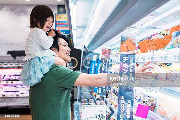 Father shopping with his daughter