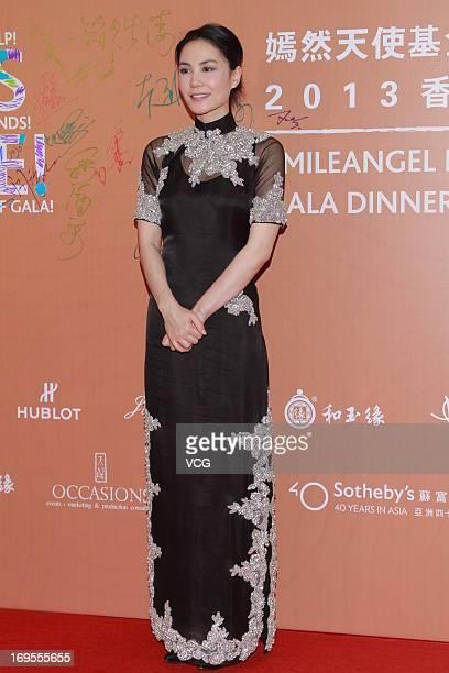 Faye Wong attends the Yanran Angel Foundation 2013 at the Inter Continental Hong Kong on May 27 2013 in Hong Kong China