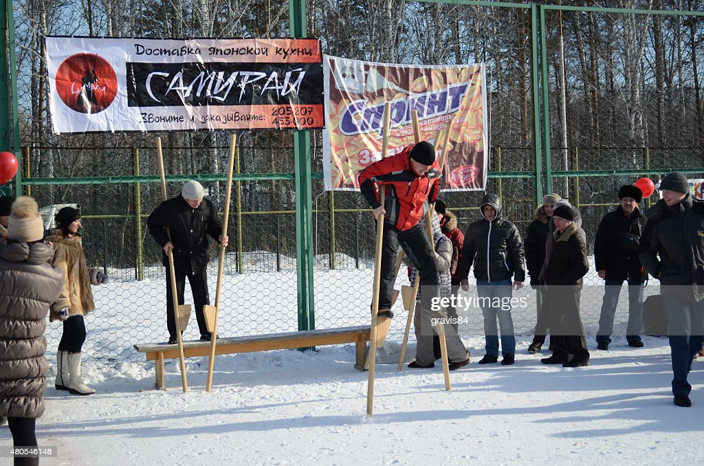 Feast 'Maslenitsa' in Tomsk : Stock Photo