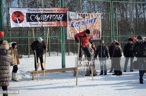 Feast 'Maslenitsa' in Tomsk : Stock Photo