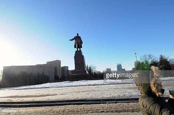 February 1 Kharkov Kharkov Oblast Ukraine A view of the Liberty square with the statue of Lenin in central Kharkov Since the beginning of the...