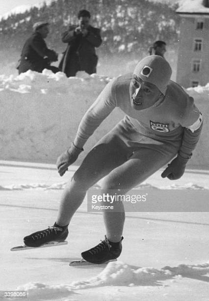 A Korean iceskier during the Winter Olympics at St Moritz in Switzerland