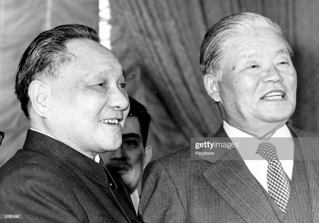 Chinese vice premier <a gi-track='captionPersonalityLinkClicked' href=/galleries/search?phrase=Deng+Xiaoping&family=editorial&specificpeople=201130 ng-click='$event.stopPropagation()'>Deng Xiaoping</a> enjoys a joke with the Japanese Prime Minister Masayoshi Ohira, during a visit to Japan.