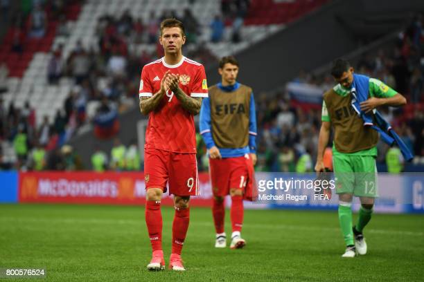 Fedor Smolov of Rusia shows appreciation to the fans after the FIFA Confederations Cup Russia 2017 Group A match between Mexico and Russia at Kazan...
