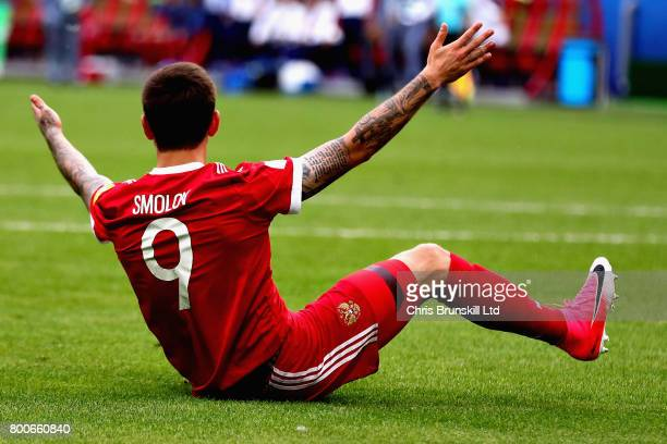 Fedor Smolov of Russia appeals during the FIFA Confederations Cup Russia 2017 Group A match between Mexico and Russia at Kazan Arena on June 24 2017...