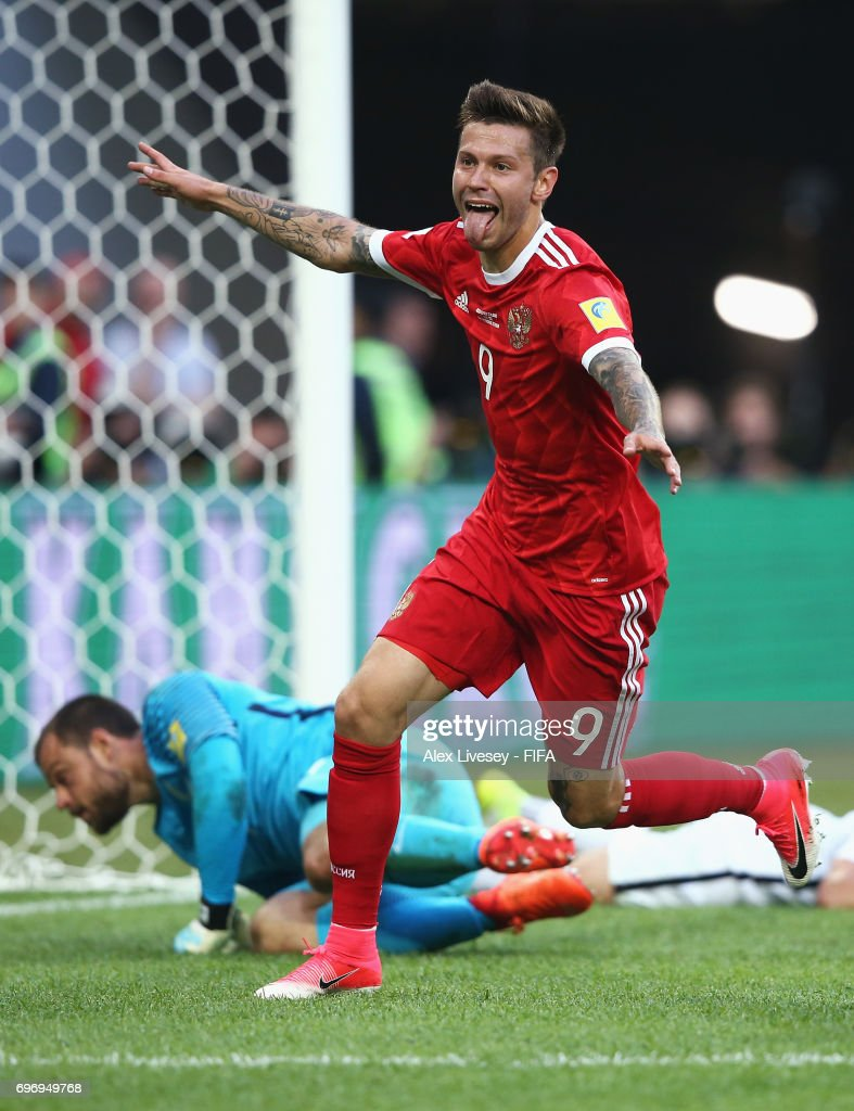 Fedor Smolov of Russia celebrates scoring his sides second goal during the FIFA Confederations Cup Russia 2017 Group A match between Russia and New Zealand at Saint Petersburg Stadium on June 17, 2017 in Saint Petersburg, Russia.