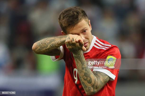 Fedor Smolov of Russia cries at the end of the FIFA Confederations Cup Russia 2017 Group A match between Mexico and Russia at Kazan Arena on June 24...