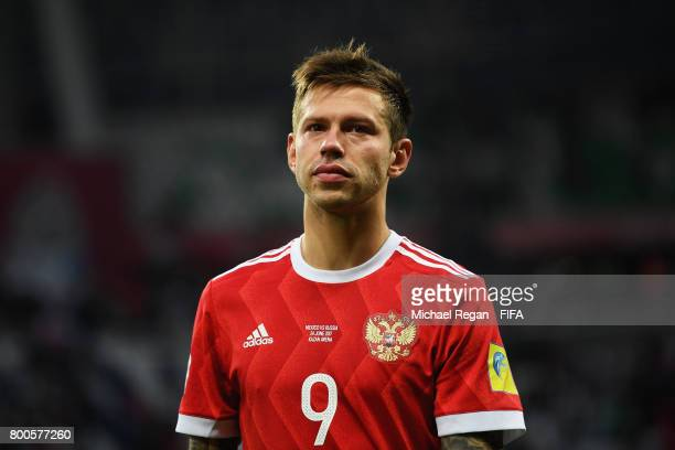 Fedor Smolov of Russia looks on after the FIFA Confederations Cup Russia 2017 Group A match between Mexico and Russia at Kazan Arena on June 24 2017...