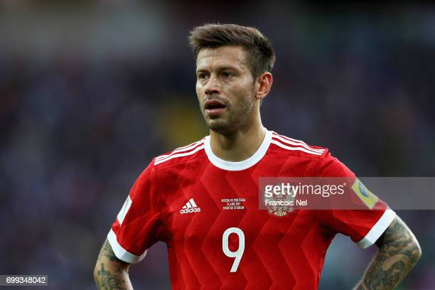 Fedor Smolov of Russia looks on during the FIFA Confederations Cup Russia 2017 Group A match between Russia and Portugal at Spartak Stadium on June...