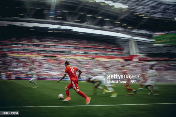 Fedor Smolov of Russia on the ball during the FIFA Confederations Cup Russia 2017 Group A match between Mexico and Russia at Kazan Arena on June 24...