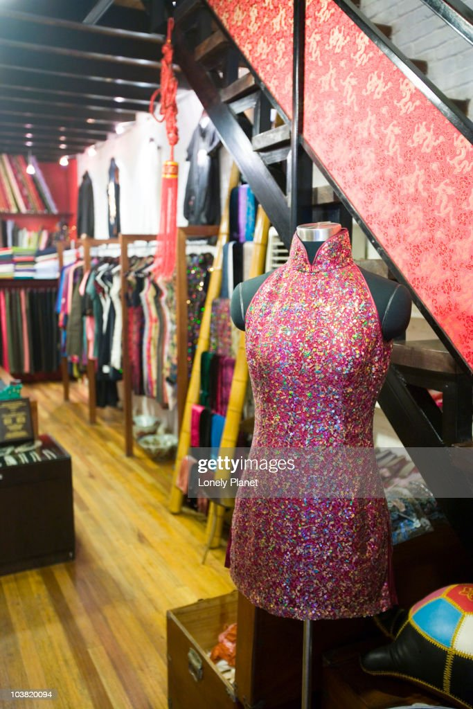 'Feel Shanghai' fashion boutique, Taikang Road Art Centre, French Concession. : Stock Photo