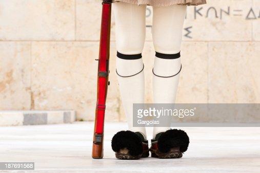 Feet Of Greek Guard