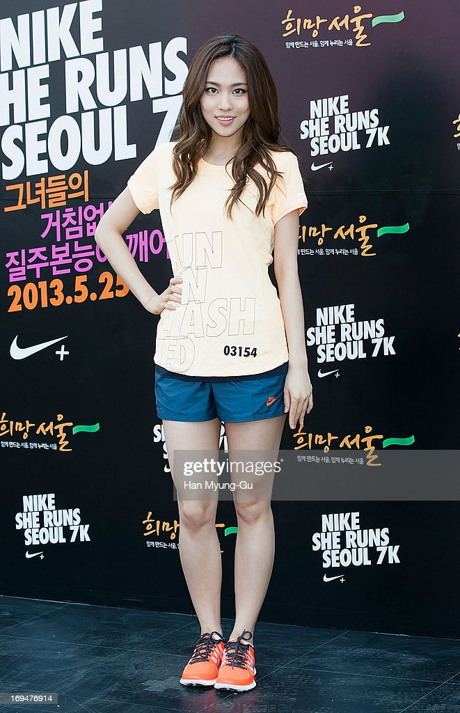 Fei of girl group Miss A attends a promotional event for the 'Nike She Runs Seoul 7K' on May 25, 2013 in Seoul, South Korea.