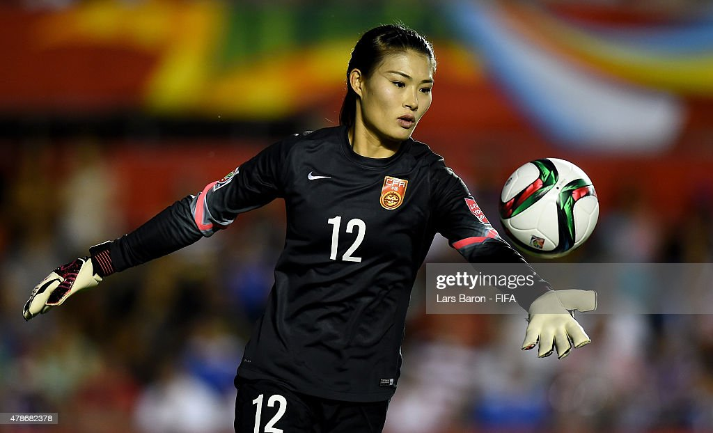 Fei Wang of China is seen during the FIFA Women's World Cup 2015 Quarter Final match between China and United States at Lansdowne Stadium on June 26...
