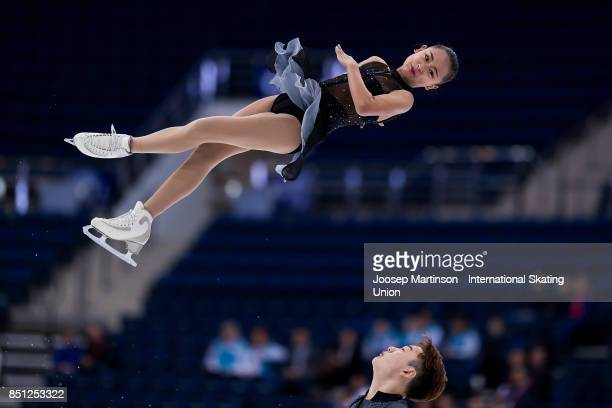 Feiyao Tang and Yongchao Yang of China compete in the Junior Pairs Short Program during day two of the ISU Junior Grand Prix of Figure Skating at...