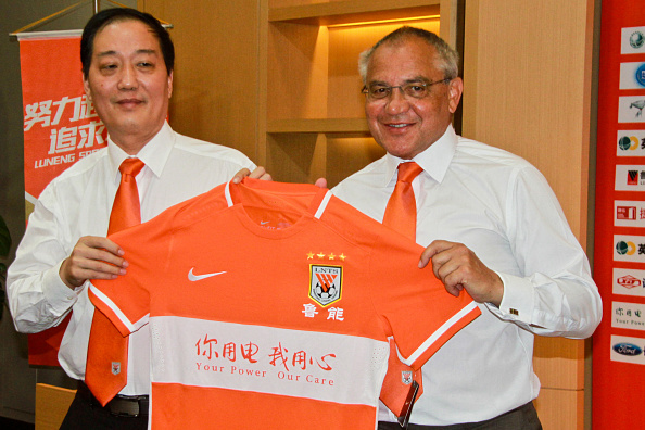 Felix Magath Appointed As Shandong Luneng New Manager : News Photo