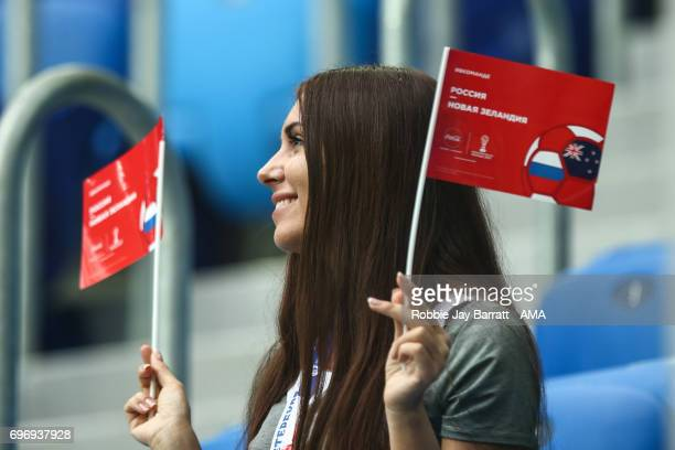Female Russian fan during the Group A FIFA Confederations Cup Russia 2017 match between Russia and New Zealand at Saint Petersburg Stadium on June 17...