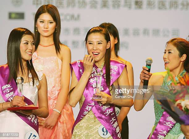 Feng Qian reacts as she is named China's first Miss Plastic Surgery pageant on December 18 2004 in Beijing China Feng Qian beat 18 other contestants...