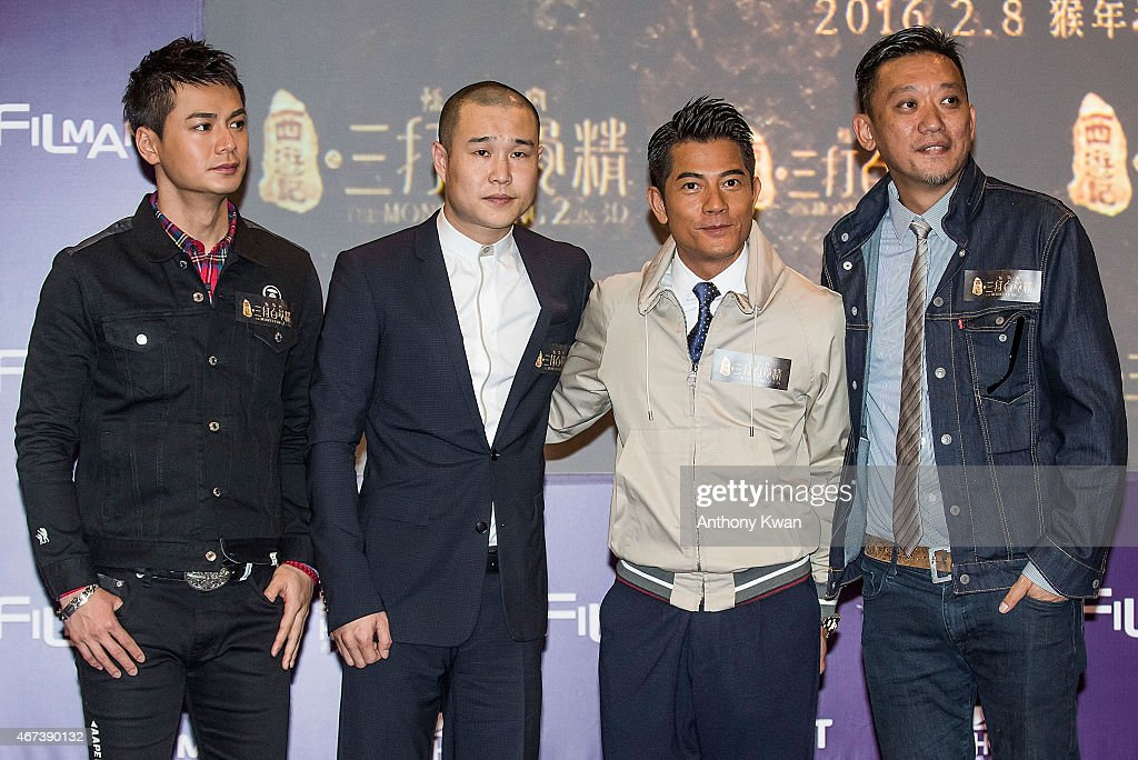 Feng Shaofeng, Xiaoshenyang, Aaron Kwok and Cheang Pou-soi attend the The Monkey King 2 Press Conference during the 39th Hong Kong International Film Festival at Hong Kong Convention and Exhibition Centre on March 24, 2015 in Hong Kong, Hong Kong.