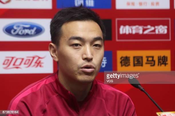 Feng Xiaoting of China attends a press conference before an international friendly football match between China and Columbia on November 13 2017 in...
